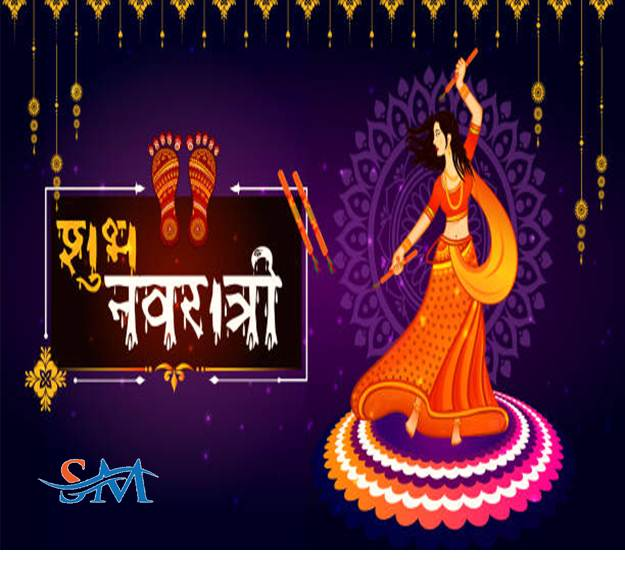 Happy Navratri Hindi Wishes 2021 शुभ नवरात्री