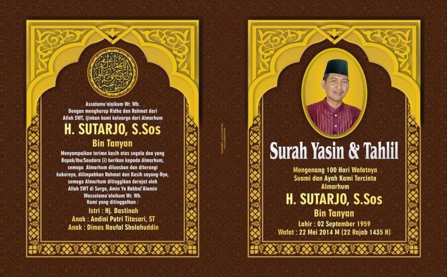 Cover Buku Yasin Coklat CDR File CorelDraw Free   Design Corel