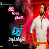 DJ Saranam Bhaje duvvada jagannadham (2017) Telugu Movie Audio CD Front Covers, Posters, Pictures, Pics, Images, Photos, Wallpapers