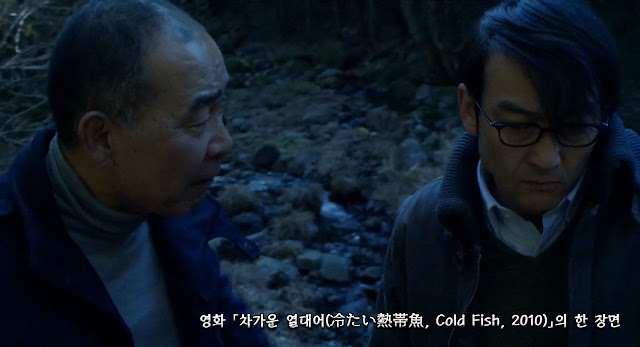 Cold-Fish-2010-movie-scene-02