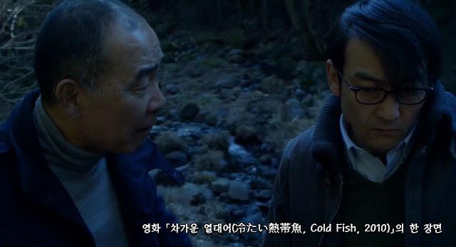 Cold-Fish-2010-movie-scene-02