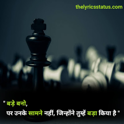 Push Your Limits Quotes in Hindi