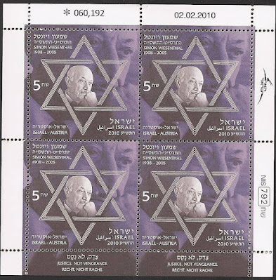 Israel 2010 Simon Wiesenthal Miniature Sheet of Four Stamps