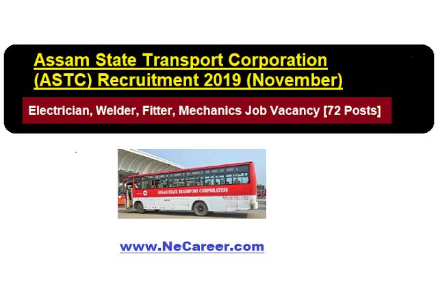 ASTC Recruitment 2019 (November) - Electrician, Welder, Fitter, Mechanics Job Vacancy [72 Posts]