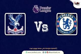 بث مباشر مباراة تشلسي و كريستال بالاس مباشرة اليوم في الدوري الإنجليزي
