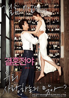 Marriage Blue (2013) Bluray + Subtitle