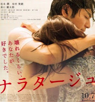 "Current ""Hot"" J-movie ☆ Love Story"