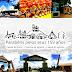 CARUARU: 159 anos de História. 159 anos de Cultura.
