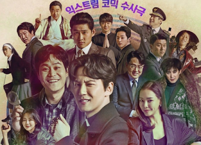 Top 21 Drama Korea Terbaik 2019, Korean Drama, Drama Korea, Korean Drama 2019, Review By Miss Banu, Blog Miss Banu Story, Drama Korea The Fiery Priest, Poster Drama Korea The Fiery Priest,