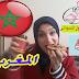 طريقة عمل زبده الفول السودانى لعيووون المغرب