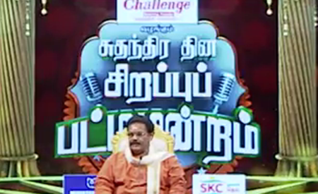 Sirappu Pattimandram 15-08-2018 Vijay Tv Independance Day Special