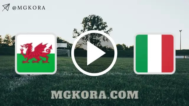بث مباشر مشاهدة مباراة إيطاليا وويلز اليوم 20-6-2021 في اليورو