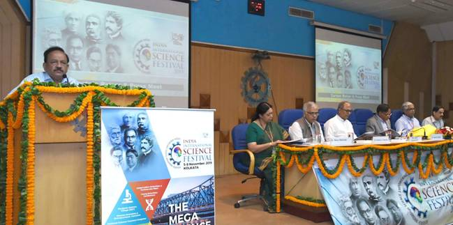IISF 2019, Indiathinkers Daily Current Affairs