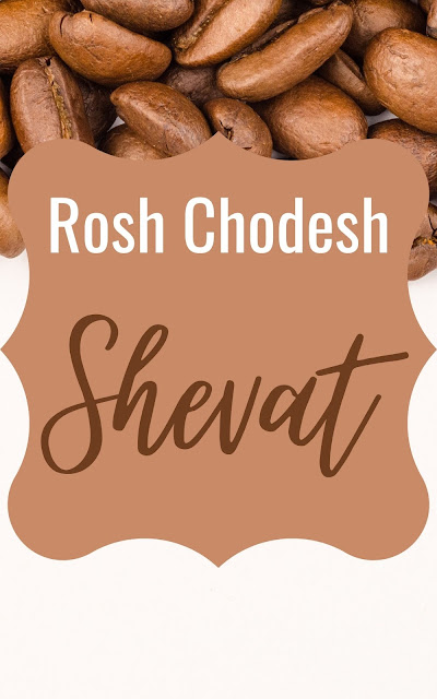 Happy Rosh Chodesh Shevat Greeting Card | 10 Free Beautiful Cards | Happy New Month | Eleventh Jewish Month