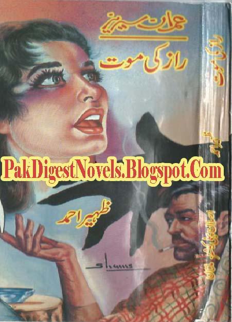 Pdf Imran Series By Zaheer Ahmad