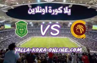 تفاصيل مباراة الاتحاد السكندري وسيراميكا اليوم بتاريخ 17-02-2021 في الدوري المصري