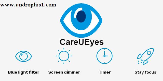 تحميل برنامج CareUEyes