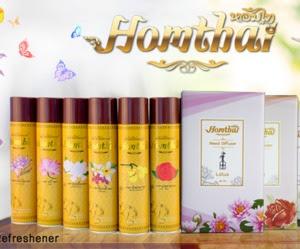 หอมไท แบรนด์ผลิตภัณฑ์ไทยคุณภาพ