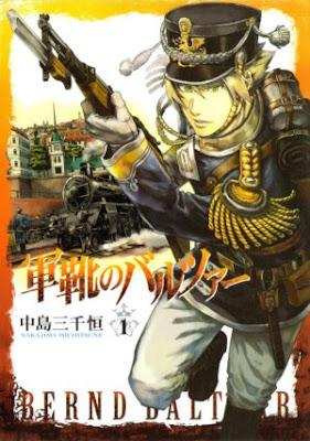 Manga: Arechi anuncia su primera licencia manga: Gunka no Baltzar