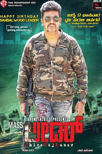 Mass Leader 2017 Hindi Dubbed Movie Download