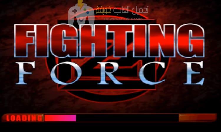 تحميل لعبة فتوات الشوارع Fighting Force للكمبيوتر
