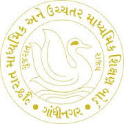 Gujarat 12th Time Table 2016