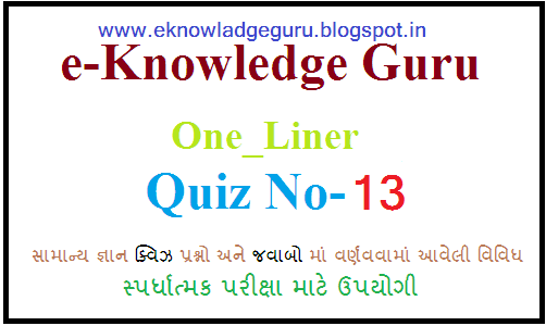 Hello Friends ! As You All Know e-Knowledge Guru is the best site in Gujarat For Gujarat Level competitive Exams Preparation. e-Knowledge Guru  Provides Very Unique And Point to Point Material for Competitive Exams. Many Readers of this site have successfully passed many exams. You Can Download Material in PDF, As Daily Police Model Paper and Talati Model Paper in Gujarati.