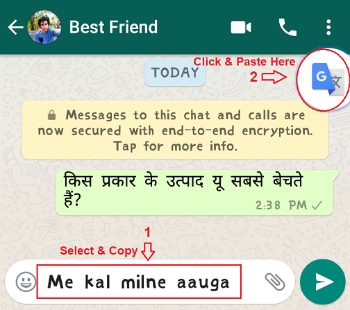 Bina English Sikhe English Me Chat Kaise Kare