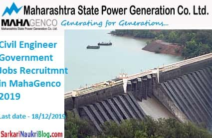 Civil Engineer Recruitment in MahaGenco 2019