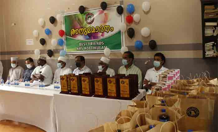 Students felicitated by Best Friends NRS Kottikulam