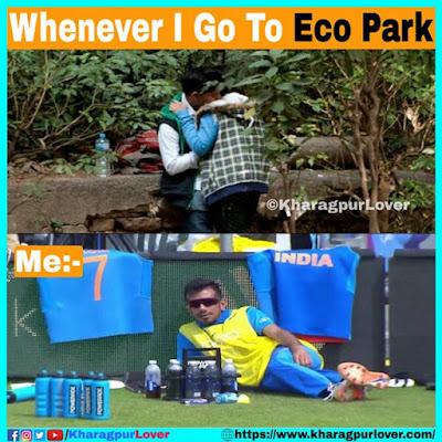 eco-park-meme-kahargpur
