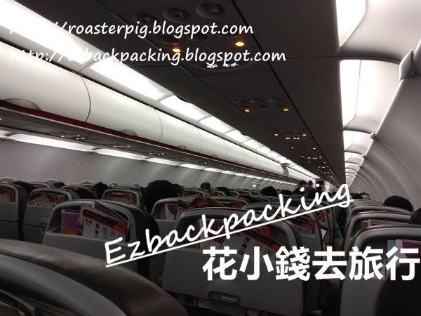 香港快運香港去濟州UO676