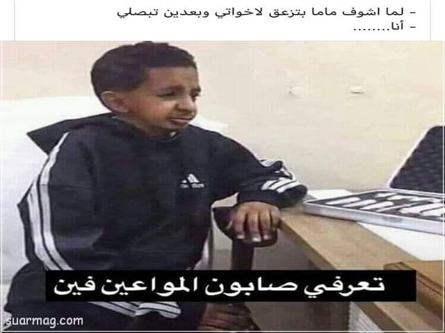 بوستات مضحكه مكتوبه 10   Fb Funny written posts 10