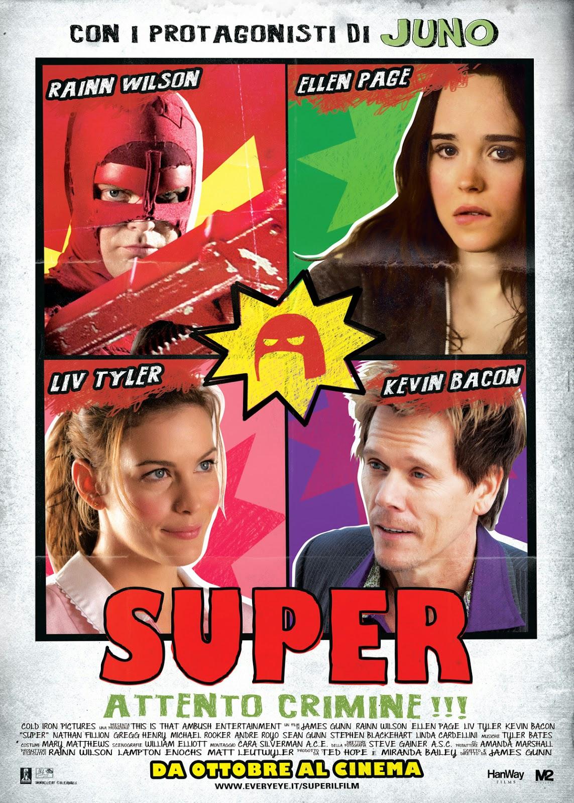蛋散奇俠 (Super) 04