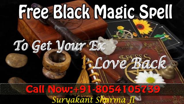 Ass free black magic domination love spell rubbimg pussy school