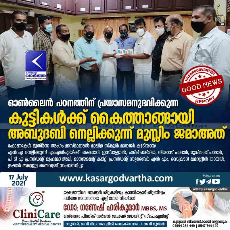 Kasaragod, Kerala, News, Abu Dhabi Nellikunnu Muslim Jamaat donated phones for online study.