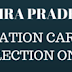 HOW TO APPLY AP RATION CARD CORRECTION FORM ONLINE
