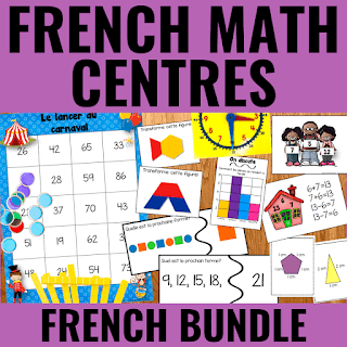 French Guided Math Centres Bundle