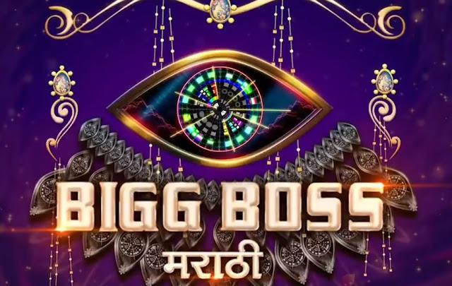 bigg boss marathi 2 vote