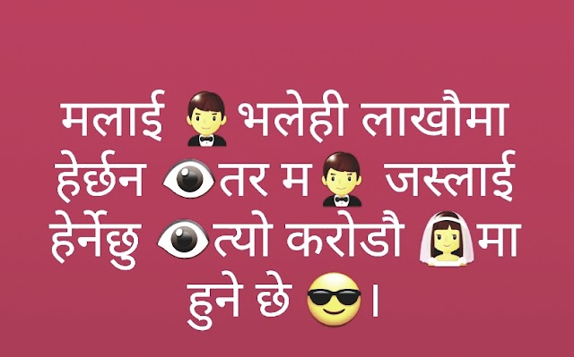 Nepali shayari status sad status Download freee Nepali shayari Status HD Quality Nepali shayari images