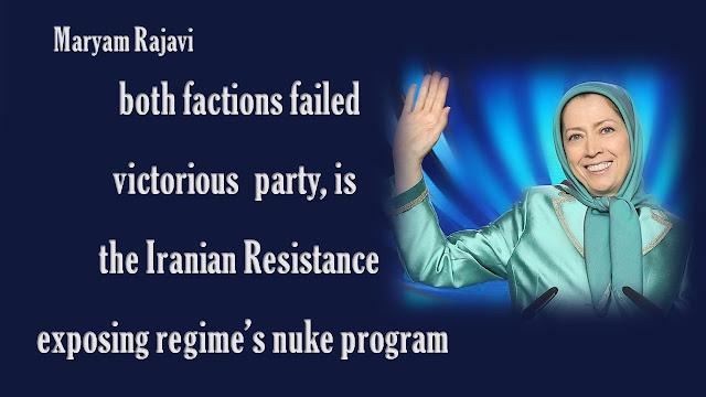 Iran-full report on #FreeIran Gathering 2016-Maryam rajavi speeches