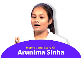 Motivational Story Arunima Sinha In Marathi, Motivational Story In Marathi