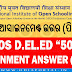 NIOS: D.El.Ed (C.T) Odia (ଓଡ଼ିଆ) 506 Assignment Papers Answer Note [PDF]