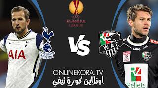 مشاهدة مباراة وولفسبيرجر وتوتنهام بث مباشر اليوم 18-02-2021 في الدوري الأوروبي