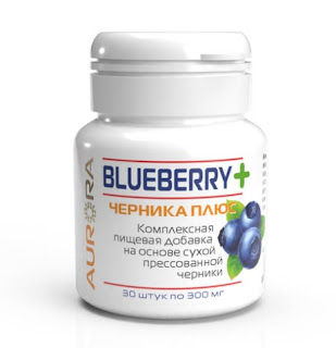 Blueberry+ (Черника Плюс).jpg