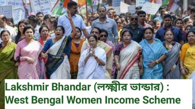 Lakshmir Bhandar Scheme