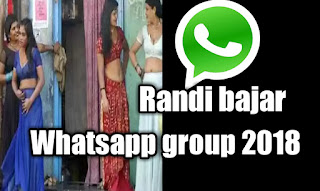 Randi bajar whatsapp group