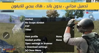 hack pubg mobile,hack pubg logo,hack pubg picture,hack pubg uc,hack pubg mobile lite logo png,hack pubg mobile ios,hack pubg lite bc,hack pubg lite,hack pubg account for free,hack pubg account banned 2021,hack pubg mobile android,hack pubg mobile apk,huc hack,uc hack pubg,uc hack pubg mobile 2021,uc hack pubg mobile,free uc hack pubg mobile,ric 2210 hack pubg download,pubg mobile hack file download,pubg lite download   games, technology, pan, modern, red, level, equipment, phone, online, white, container, armor, cargo, person, streaming, tee, metal, electronic, ground, hand, safety, shirt, communication, battlegrounds, screen, gadget, business, grunge, shooter, application, fun, gamers, play, entertainment, fly, app, cyberspace, gaming smartphone, shooting, video, air drop, transportation, wireless, virtual, viewer, reality, mobile phone, lifestyle, tool, joystick, shipping, mail, gift, t, apparel, car, motor, player unknowns, run, guard, t shirts, addict,