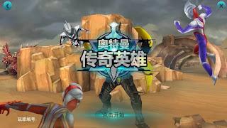 Ultraman Orb merupakan salah satu game buatan jepang yang sangat terkenal di mainkan ketika  Ultraman Orb 3v3 Mod Apk Versi Terbaru (Unlimited Diamond)
