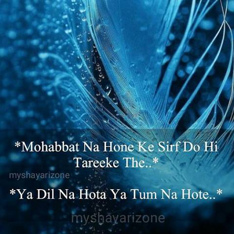 Best Sad Lines on Love Hindi Whatsapp Image Shayari Wallpaper Download Free